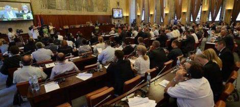 Скупштина Војводине